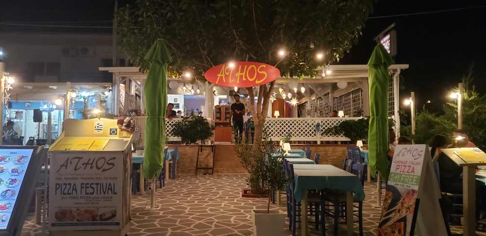 athos restaurant in skala potamia, thassos