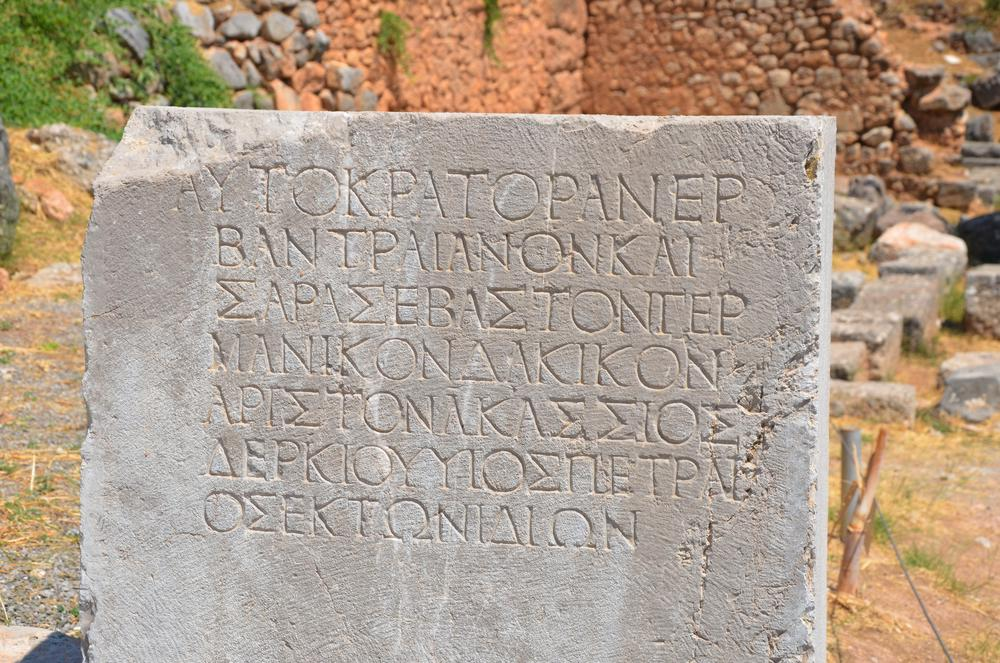 ancient greek engraved stone