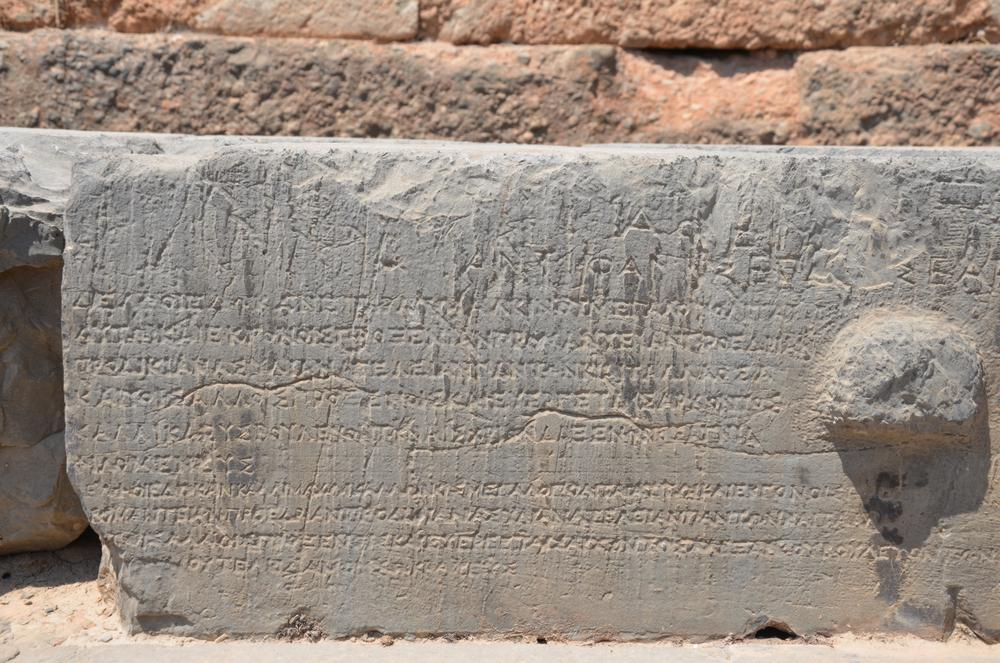 ancient green engraved on stone at delphi